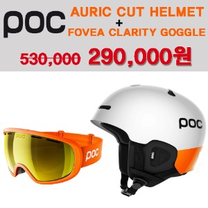 [17/18] P.O.C. AURIC CUT HELMET + P.O.C. FOVEA CLARITY GOGGLE (ORANGE)
